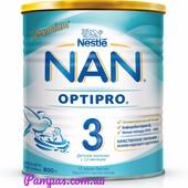 Детская смесь Nan Нан в ассортименти
