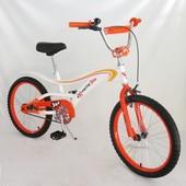 """Велосипед 20"""" дюймов для девочки. Цену уточняйте"""