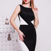 Стильное женское платье от производителя.