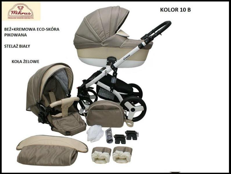 Детская универсальная коляска 2 в 1 mikrus cruiser new фото №1