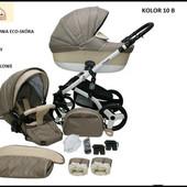 Детская универсальная коляска 2 в 1 Mikrus Cruiser New