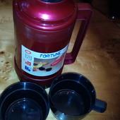 Новый термос Fortune Flask 1litr
