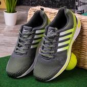 Яркие удобные женские кроссовки