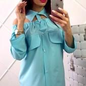 Стильная женская рубашка весна-лето 2017
