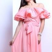 Нежное женское длинное элегантное платье с открытыми плечами весна-лето 2017
