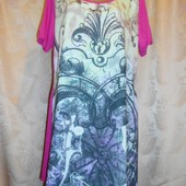 Платье-Туника Outfit Classic