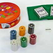 Набор для покера Professional Poker Chips 6617: 120 фишек с номиналом
