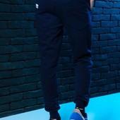 Штаны Pobedov Pride Trousers