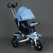 Детский трёхколёсный велосипед 6595 Голубой