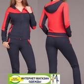 Женский спортивный костюм Leonе с 42 по 48 размер. Новинка.