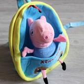 Детский рюкзак Peppa Pig  со съемной игрушкой (4 цвета)