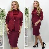 Женский костюм 48-52
