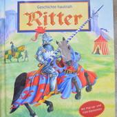 Книга Рыцари в пленке с объемными картинками и тактильными вставками