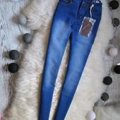Суперовые джинсы скини fox,