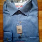 Мужская  рубашка Royal Class® р.41 Slim Fit Германия