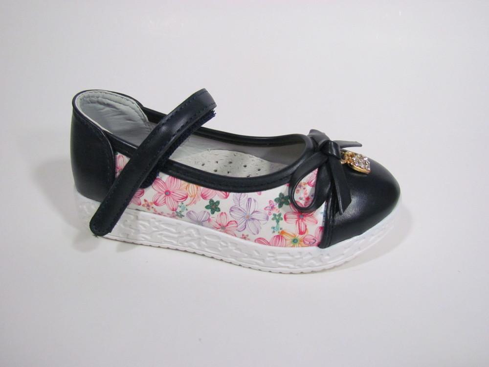 Стильные туфельки, кожаная стелька 16 см фото №1