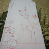 велюровый спальный конверт
