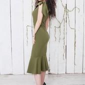 Элегантное нарядное женское платье