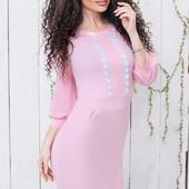 Элегантное женское платье на лето
