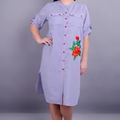 Платье рубашка 50 и 64 р.