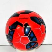 Мяч футбольный A5369