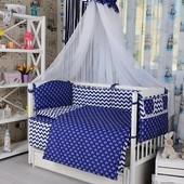 Комплект детского постельного белья Bepino Зигзаги и якорьки синие