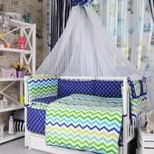 Комплект детского постельного белья Bepino Зигзаги цветные и якорьки
