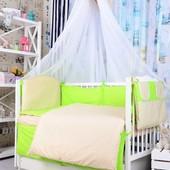 Комплект детского постельного белья Bepino Салат и бежевая точка