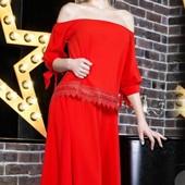 Размеры 42-48 Элегантный женский костюм юбка+блузка