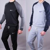 Спортивный костюм Nike с нашивкой мужской серый с синим и черный лучшая цена штаны на манжетах