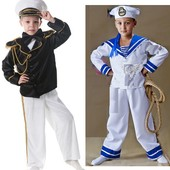 Прокат костюм моряк, капітан, капитан, пілот, пилот, стюардеса, стюардесса - Позняки
