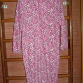 Пижама флисовая, размер S рост до 160 см