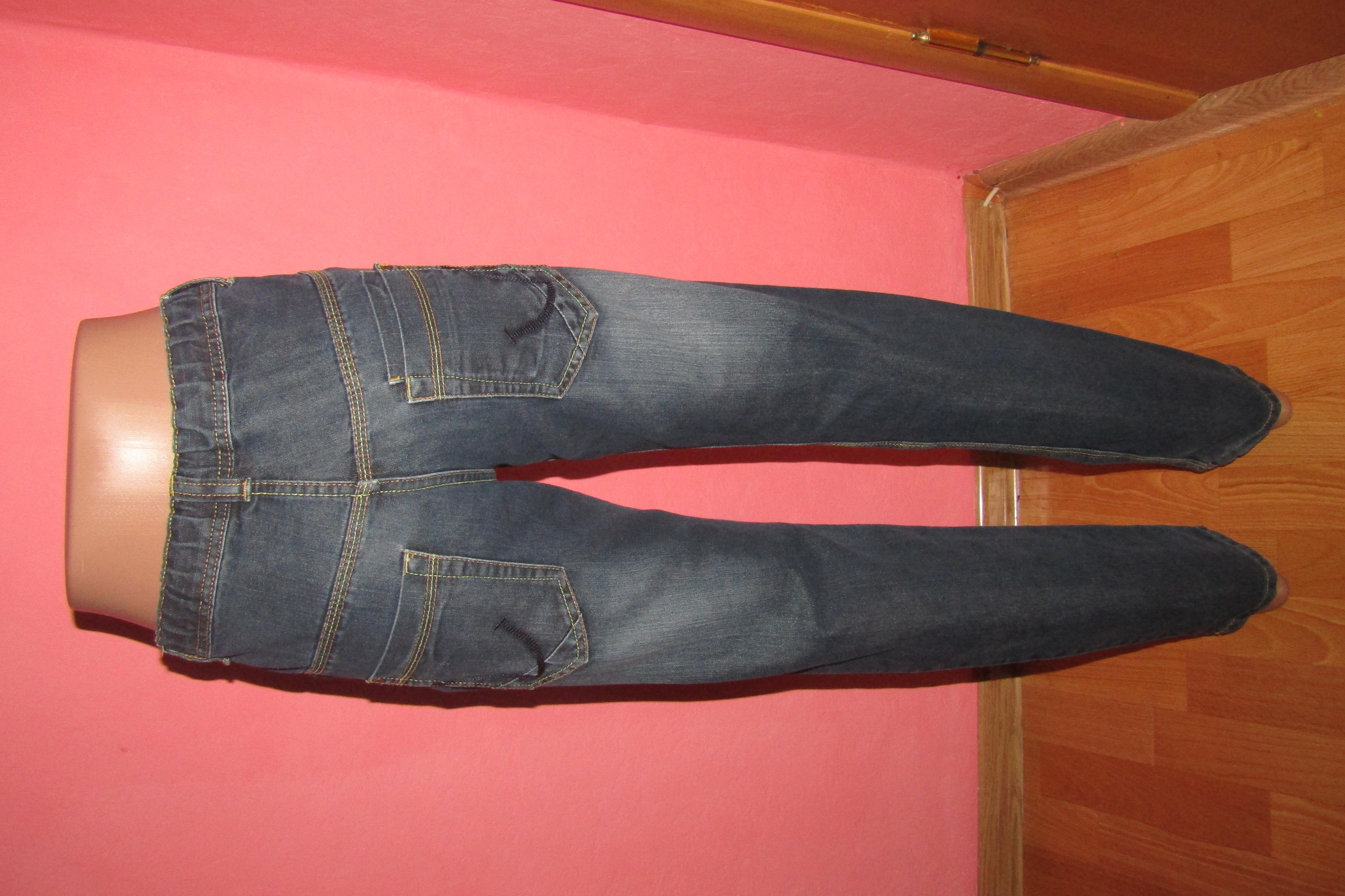 джинсы подросток  Arrested