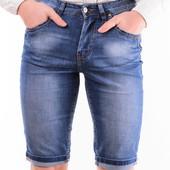 Мужские джинсовые шорты - отличный вариант летнего гардероба.