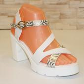 Босоножки женские белые на каблуке