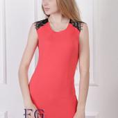 Платье женское с кружевом 5 цветов