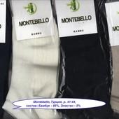 Носки мужские Montebello бамбук с сеткой, 41-44 р., короткие, ассорти, ароматизир.