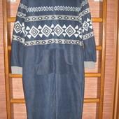 Пижама флисовая, мужская, размер L рост до 185 см Sedarwood State