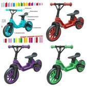 Пластиковый беговел байк Орион 503 7цветов велобег