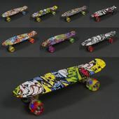 """Скейт (пенни борд)  Penny board """"Абстракция"""" 820"""