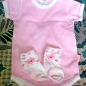 Почти новый розовый бодик, в подарок носочки. Турция