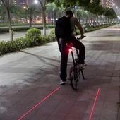 Велосипедный лазерный фонарь