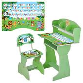 Парта детская (от 3-12 лет) HB-2070 ассортимент,регулируется высота,стульчик в комплекте