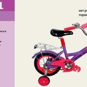 Детский велосипед 12 дюймов Спринг 171231 ***
