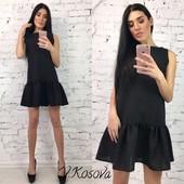 Платье Вечерний Киев Акция !!! ( 0123 )