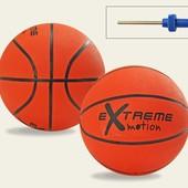 Мяч баскетбольный резиновый Extreme Motion 1502 №5: размер 5