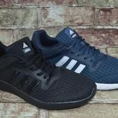 Легкие мужские кроссовки Adidas Daroga Адидас в 2 х цветах