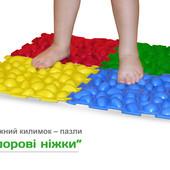 Ортопедические массажные коврики детские