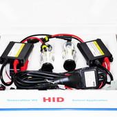 Биксенон Bosch h4 5000k (xenon)