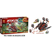 Конструктор Bela Ninja Алый захватчик арт. 10580